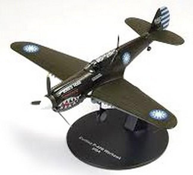 Curtis P-40N