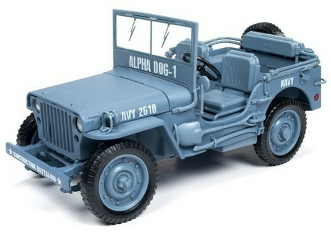 Willy Jeep MB
