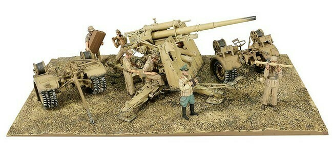 88 mm Flak 18