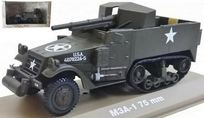 M3A-1 75 mm Gun US