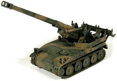 M110A2 of the Japan Ground Self-Defense