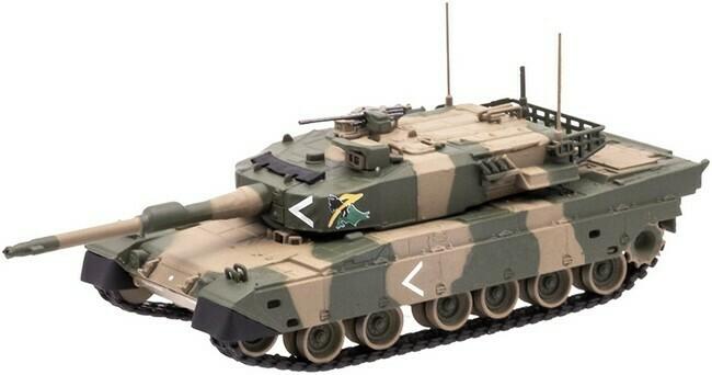 Type 90 KYU-MARU