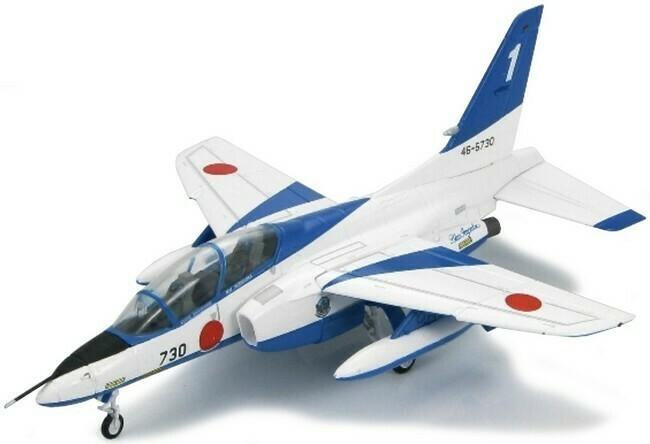 Kawasaki T-4   -  JASDF's Blue Impulse- kunstvliegteam