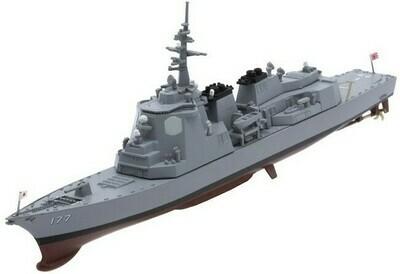 JS Atago  Japanse Marine