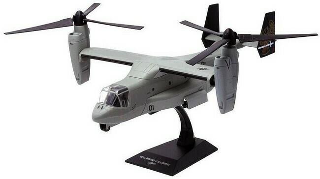 Bell Boeing V22 Osprey USA