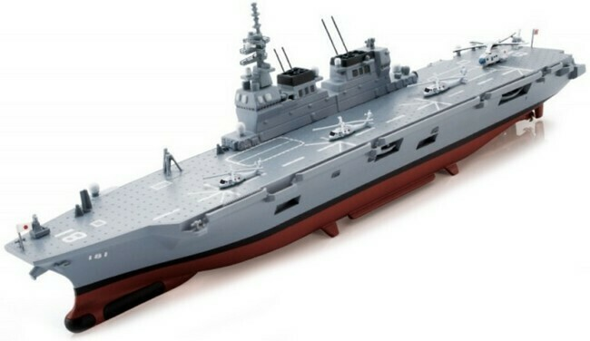 Hyuga Helicopter Carrier - Japan