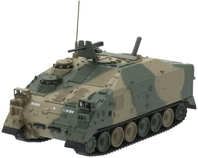 Hitachi Type 96