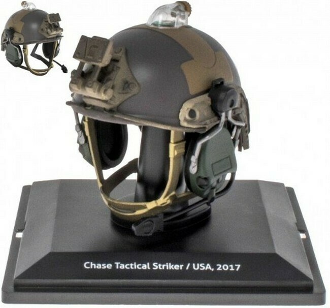 Helm Chase Tactical Striker