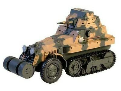 AMC Schneider P16 (M29)