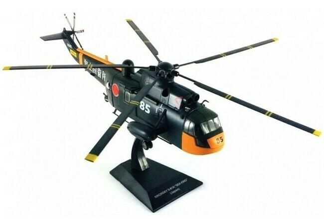 Sikorsky Aircraft S-61A