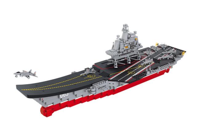 Vliegdekschip (B0399)