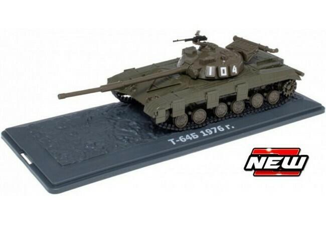T-64 (Rusland)