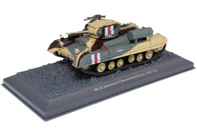 Infantry tank MK.III Valentine II