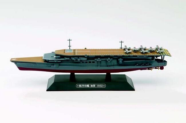 Kaga -  Japans vliegdekschip