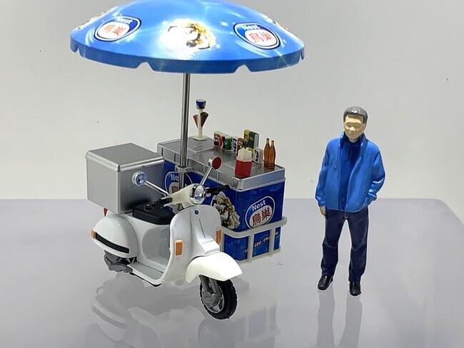Scooter ijskar