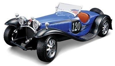 Bugatti Type 55 - bouwkit