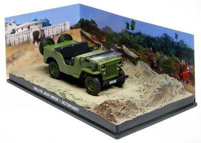 James Bond  -  Willy jeep M606