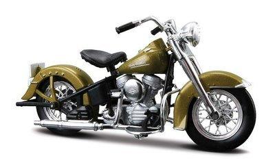 Harley Davidson 74FL Hydra Glide