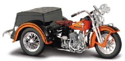 Harley Davidson Sidecar Servi-Car