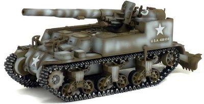 GMC M12 , 155 mm