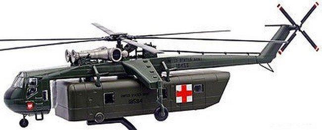 Sikorsky CH - 54A