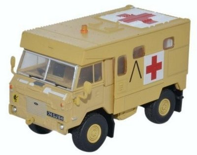 Land Rover 101 FC ambulance