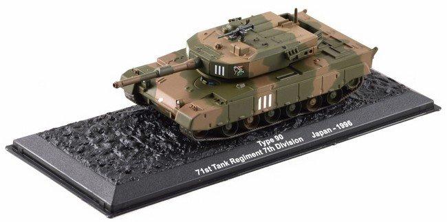 Type 90 - 71st Tank Regiment