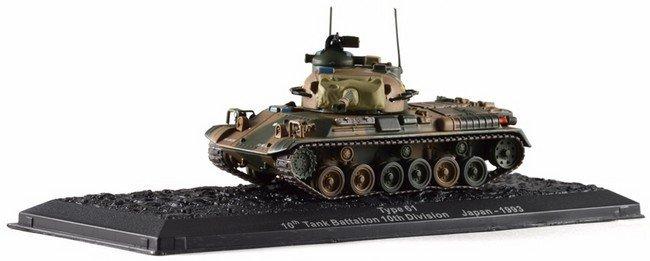 Type 61 10th Tank Regiment
