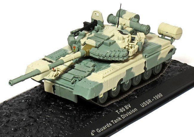 T-80 BV 4th Guards Tank Division