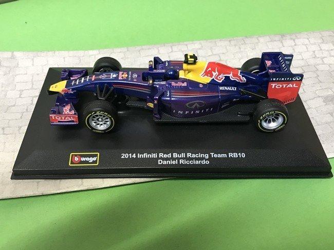 Red Bull Infiniti RB10 F1