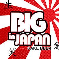 MIA Beer Company Big In Japan Sake Beer (4-PACK)