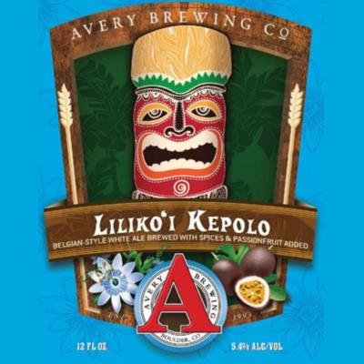 Avery Liliko'I Kepolo (6 PACK)