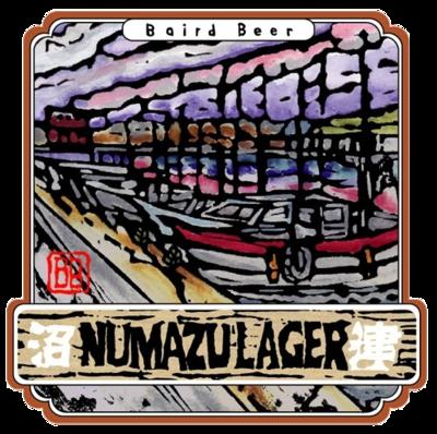 Baird Numazu Lager (20L)