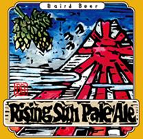 Baird Rising Sun (20L)