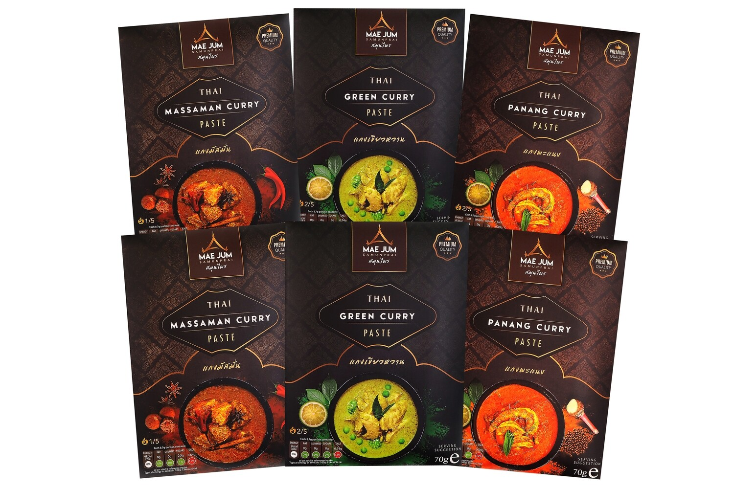 COOL BUNDLE - Traditional Thai Curry Paste (6 packs x 70g)