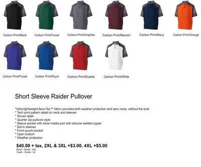 Short Sleeve Raider Pullover