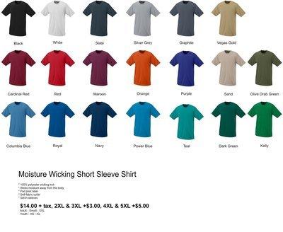 Moisture Wicking Short Sleeve Shirt