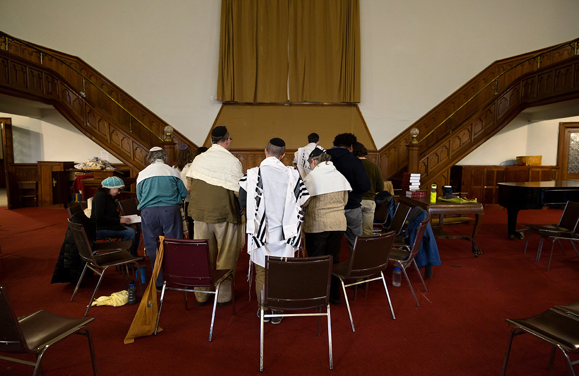 "Jewish Morning Prayer Framed Print   20x24"""