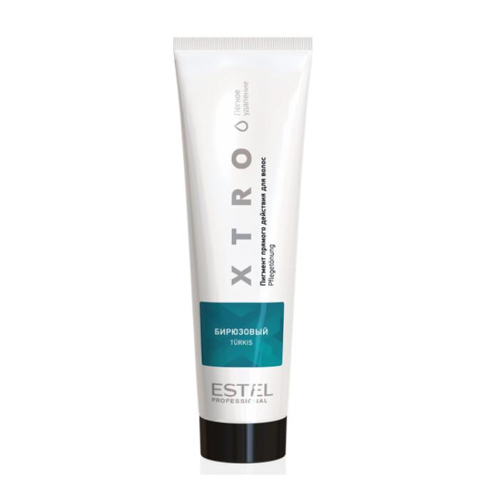 Пигмент прямого действия для волос XTRO BLACK Бирюзовый, 100мл