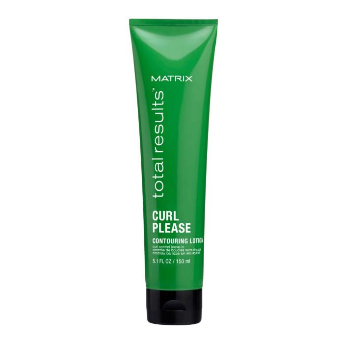 Matrix - Лосьон Curl Please для вьющихся волос несмываемый, 150мл