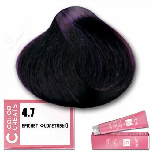 TEFIA - 4-7 Краска для волос Color Creats БРЮНЕТ ФИОЛЕТОВЫЙ, 60мл
