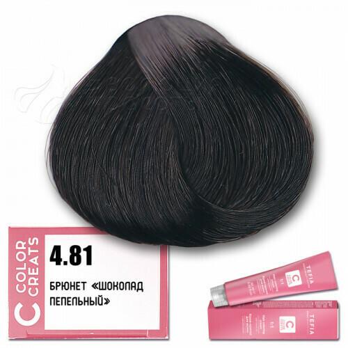 TEFIA - 4-81 Краска для волос Color Creats БРЮНЕТ ШОКОЛАД ПЕПЕЛЬНЫЙ, 60мл
