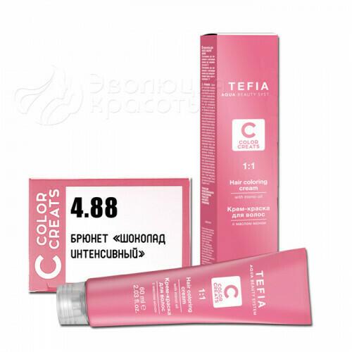 TEFIA - 4-88 Краска для волос Color Creats БРЮНЕТ ШОКОЛАД ИНТЕНСИВНЫЙ, 60мл