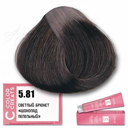 TEFIA - 5-81 Краска для волос Color Creats СВЕТЛЫЙ БРЮНЕТ ШОКОЛАД ПЕПЕЛЬНЫЙ, 60мл
