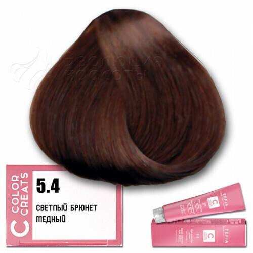 TEFIA - 5-4 Краска для волос Color Creats СВЕТЛЫЙ БРЮНЕТ МЕДНЫЙ, 60мл