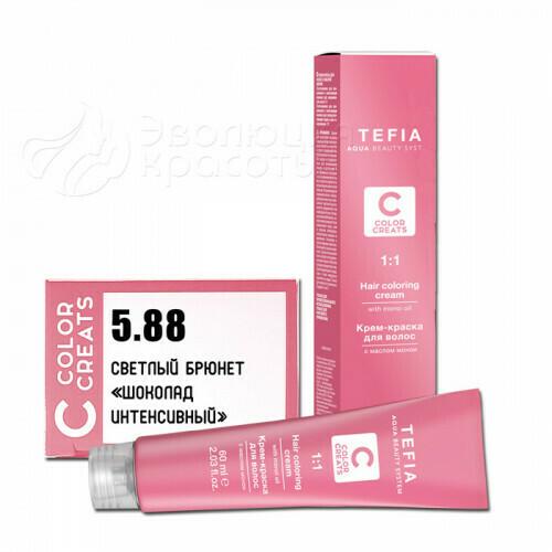 TEFIA - 5-88 Краска для волос Color Creats СВЕТЛЫЙ БРЮНЕТ ШОКОЛАД ИНТЕНСИВНЫЙ, 60мл