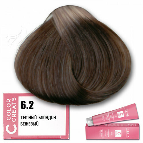 TEFIA - 6-2 Краска для волос Color Creats ТЕМНЫЙ БЛОНДИН БЕЖЕВЫЙ, 60мл