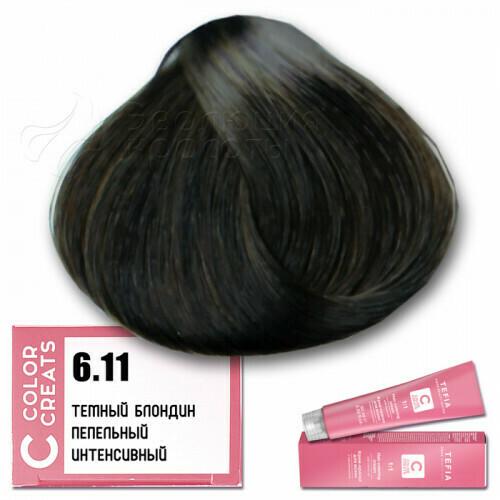 TEFIA - 6-11 Краска для волос Color Creats ТЕМНЫЙ БЛОНДИН ПЕПЕЛЬНЫЙ ИНТЕНСИВНЫЙ, 60мл