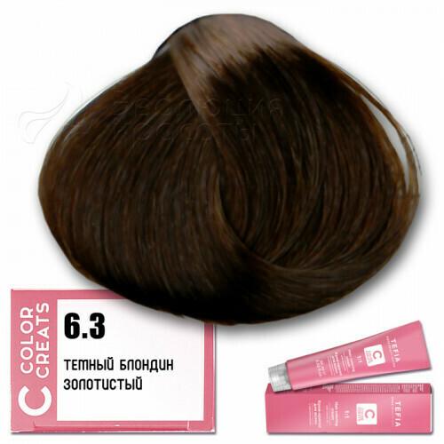 TEFIA - 6-3 Краска для волос Color Creats ТЕМНЫЙ БЛОНДИН ЗОЛОТИСТЫЙ, 60мл