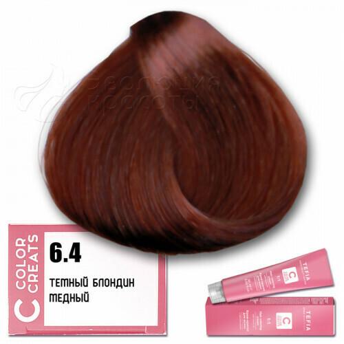 TEFIA - 6-4 Краска для волос Color Creats ТЕМНЫЙ БЛОНДИН МЕДНЫЙ, 60мл
